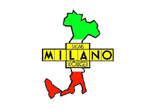 ミラノ工芸